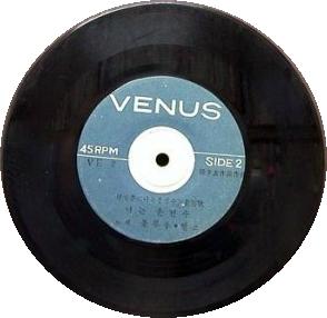South Korean pressings of vinyl records