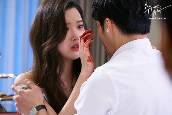 The Great Seducer - Soo Ji & Shi Hyun