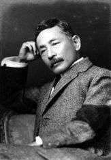 NATSUME Soseki (1867-1916) - a Japanese novelist, a scholar of British literature and composer of haiku poems. He has had a profound effect on almost all important Japanese writers since