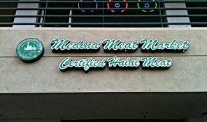Medina Certified-Halal Butcher Shop / Grocery Store