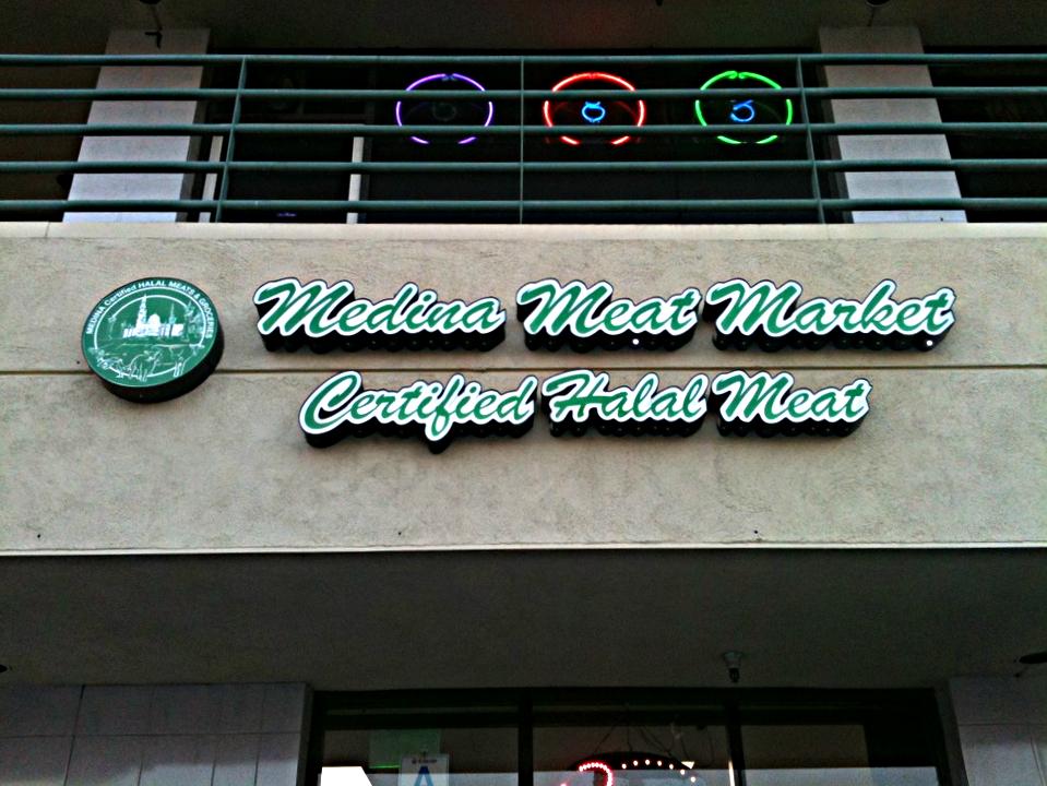 Medina Certified-Halal Butcher Shop / Grocery Store