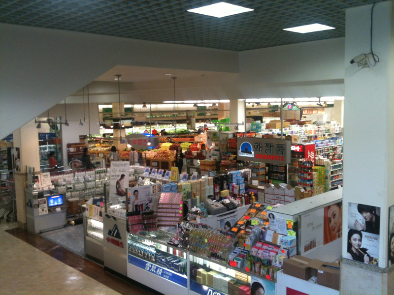 Asian Grocery Store: Koreatown Galleria Market