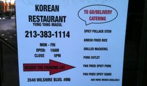 Yung Yang Maeul: Korean food for office workers