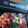 Korean BBQ Chicken on Vermont