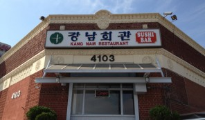 Kang Nam Restaurant on Olympic
