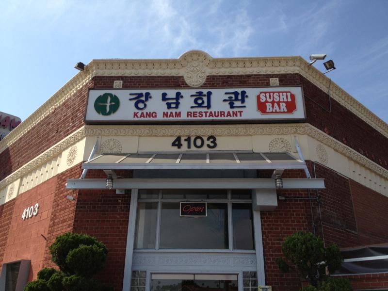 Kang Nam Restaurant on Olympic