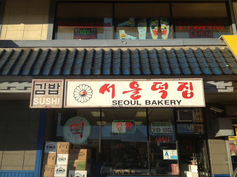 Seoul Bakery on Olympic