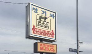 Chung Kiwa Restaurant