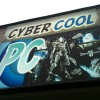 Cyber Cool PC on 6th Street