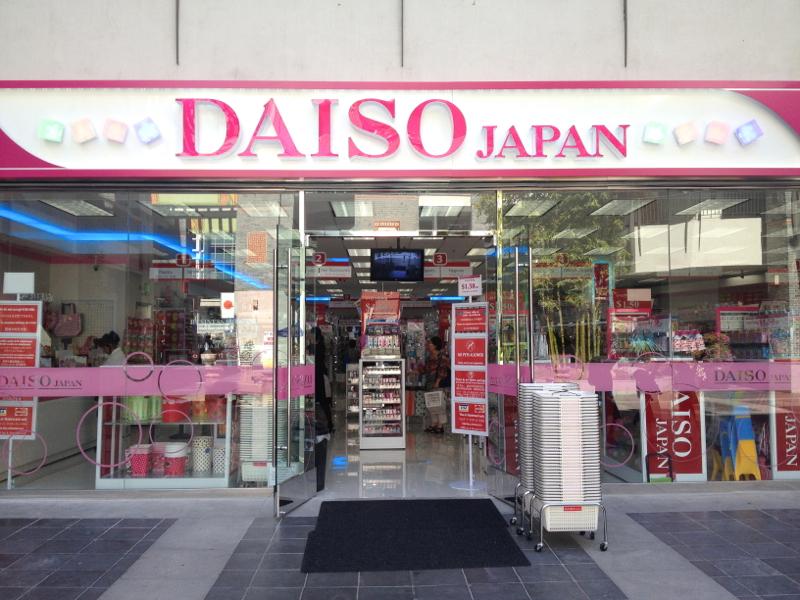 Daiso Japan: Koreatown LA Store
