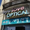 Eye Love Optical: 3rd Street