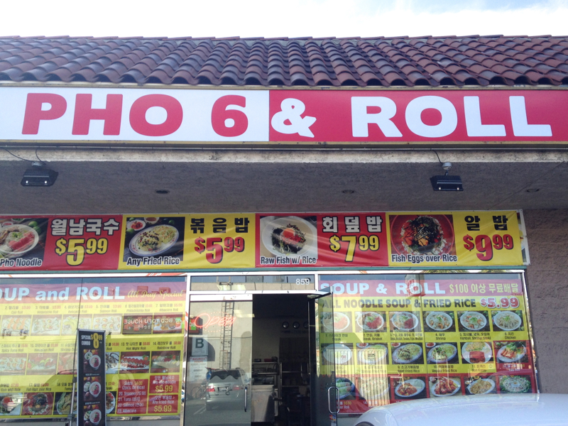 Pho 6 & Roll