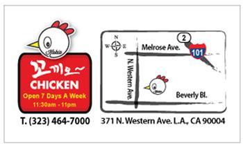 Kokio Chicken on Western Avenue