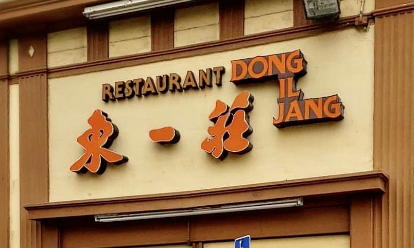 Dong Il Jang Korean restaurant