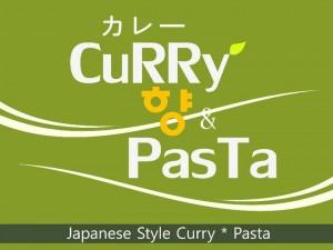 Curry Hyang Pasta in Koreatown LA