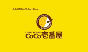 Coco Ichibanya Curry House in Koreatown LA