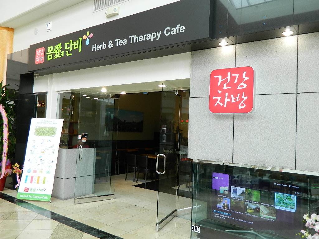 Momedanbi Herb & Therapy Cafe