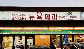 New York Bakery in Los Angeles