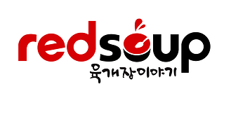 Red Soup Korean Restaurant