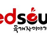 Red Soup Korean Restaurant