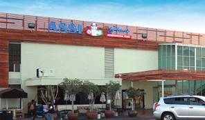 Assi Supermarket on 8th Street in LA