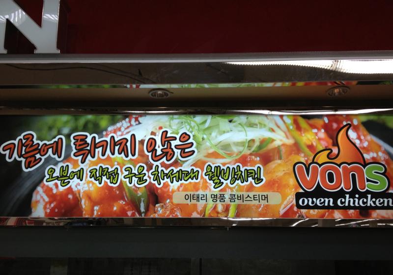 Vns Korean Baked Chicken