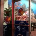 Wonjo Kokkerang Agurang: Korean Crab-Stew Restaurant