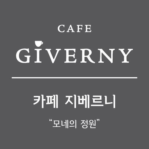 """Cafe Giverny: """"Monet's Garden"""""""