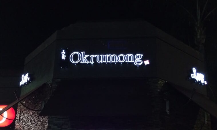 Okrumong in Koreatown LA