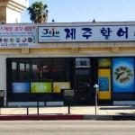 Jeju Restaurant on Pico