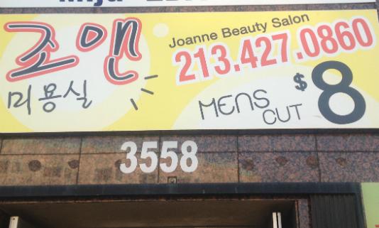Joanne Beauty Salon