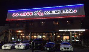 Oo-Kook Korean BBQ