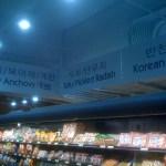 Vermont Galleria Market Banchan
