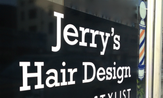 Jerry's Hair Design: Barber on 6th Street