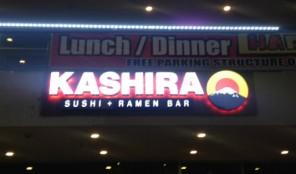 Kashira Sushi + Ramen Bar