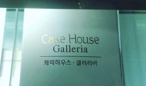 Cake House Galleria LA