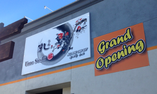 Ume All-You-Can-Eat Sushi Restaurant in Koreatown LA