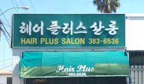 Hair Plus Salon on 2nd Street