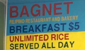 Bagnet Unli Rice