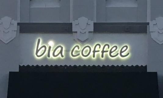 Flower Coffee Shop