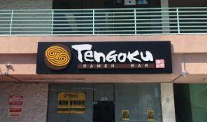 Tengoku Ramen in Koreatown LA
