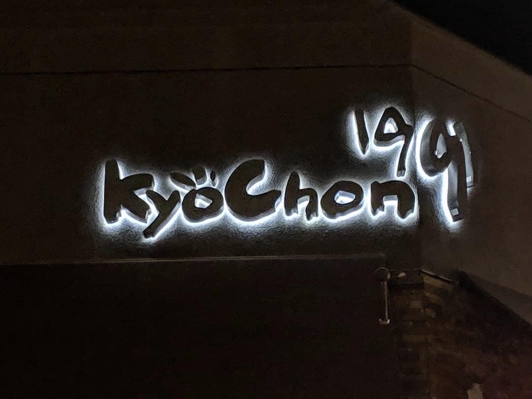 Kyochon 1991
