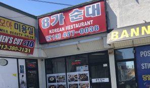 8th Street Soondae Korean Restaurant
