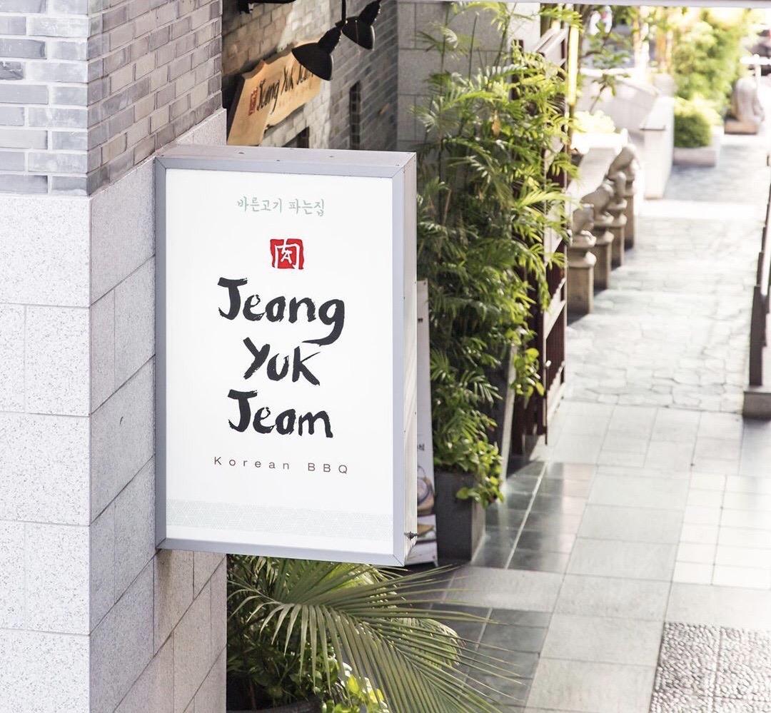 Jeong Yuk Jeom