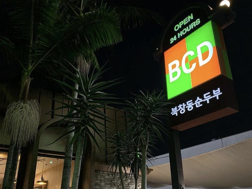 BCD Korean Tofu Restaurant in Los Angeles