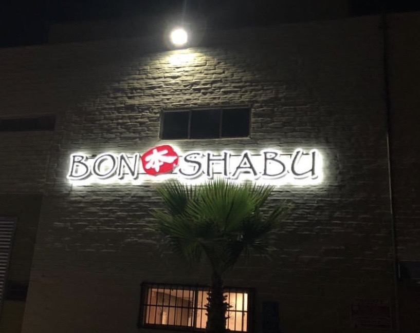 Bon Shabu Restaurant at night