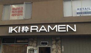 Iki Ramen Restaurant in LA