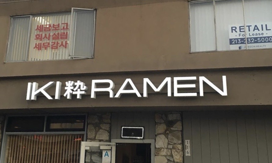 Iki Ramen Restaurant in LA