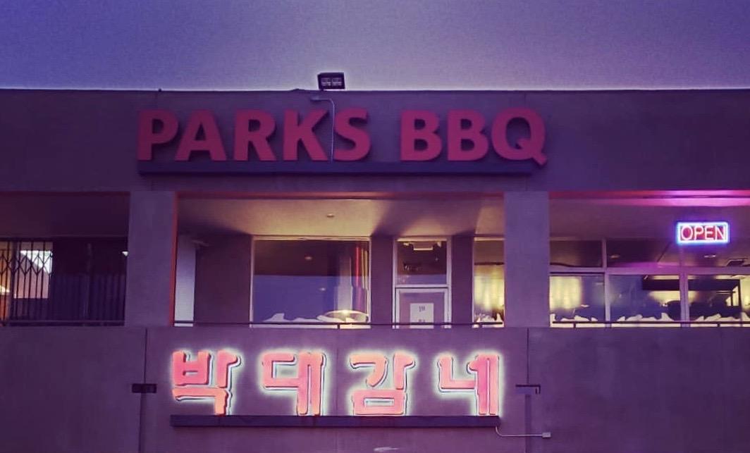 Park's BBQ Restaurant