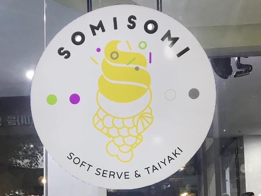 SomiSomi Korean Desert Cafe